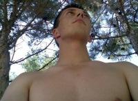 Денис Василюк, 21 сентября , Житомир, id13484982