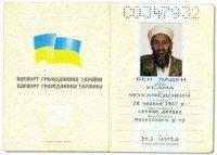 Садам Хусеин, 11 ноября 1990, Киев, id22236738