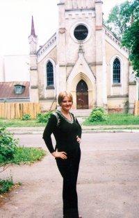 Александра Дювбакова, 26 января 1981, Минск, id24036010