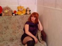 Светлана Макарова, 4 июля 1974, Санкт-Петербург, id36087456