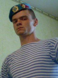 Иващеннко Вячеслав, 31 мая 1987, Одесса, id39920770