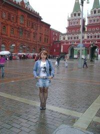 Анна Певнева, 14 февраля 1996, Харцызск, id66606451