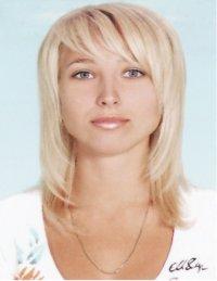 Марина Баранова, 6 июля 1985, Кривой Рог, id77833267