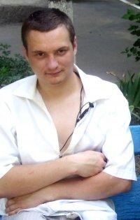 Александр Бородин, Краснодар, id92609987